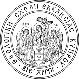 Theological School of the Church of Cyprus